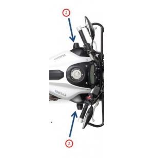 PROTECTION MOTEUR (HAUT) MT-07 (MOTO-ECOLE)
