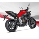 LIGNE RACING CARBONE MT07 AKRAPOVIC